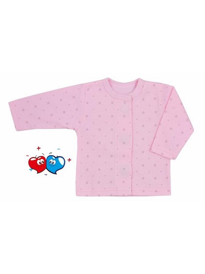Dojčenský kabátik Koala Magnetky ružový s hviezdičkami
