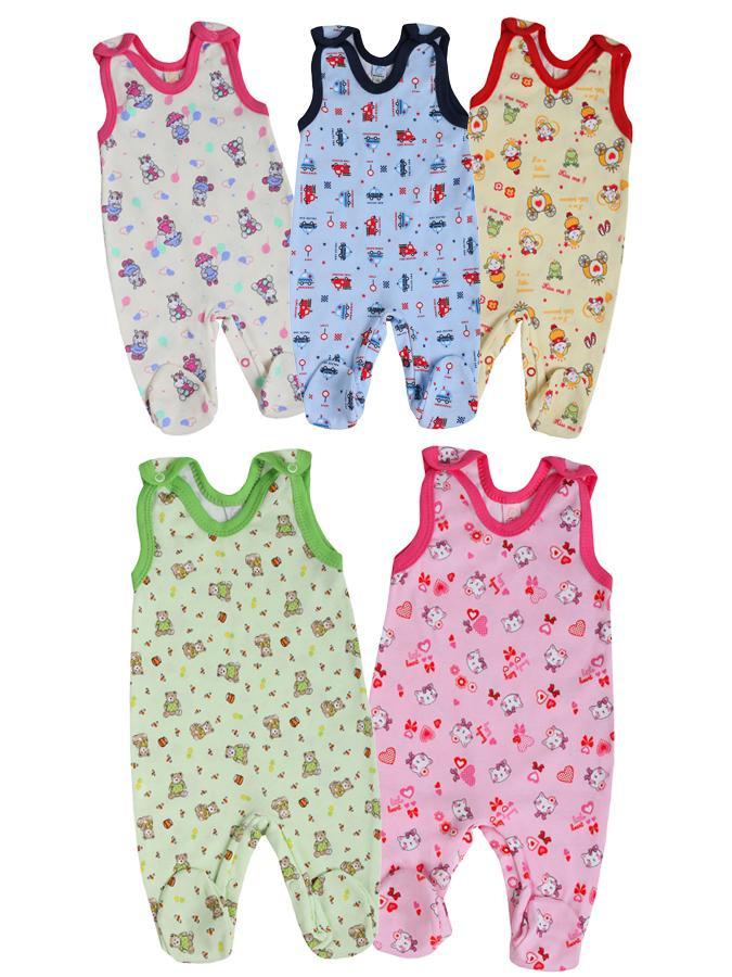 Dojčenské dupačky Bobas Fashion Obláčik - 5 ks